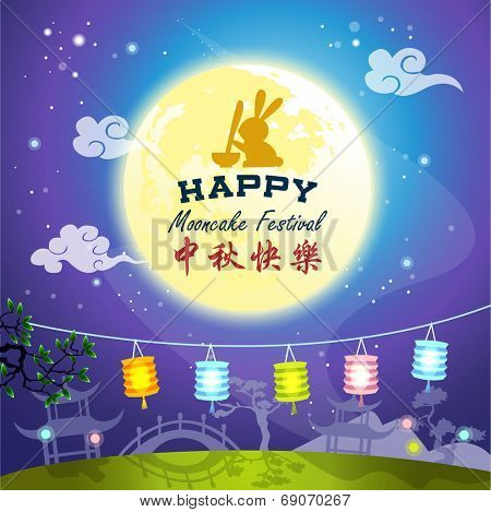 Mid Autumn Festival vector background with full moon