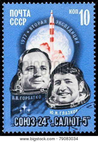 Soviet Cosmonauts Gorbatko And Glazkov