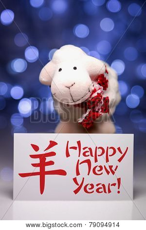 Sheep With New Year Greeting Card