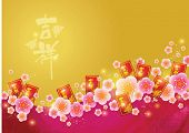 picture of chinese calligraphy  - Chinese New Year plum blossom with red packet Background - JPG