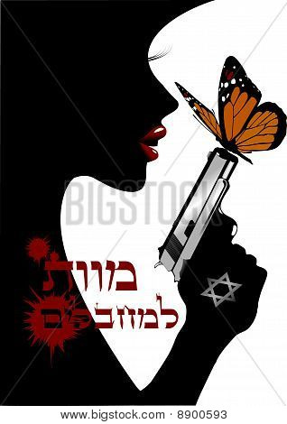 Woman Mossad