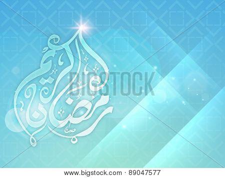 Holy month of muslim community, Ramadan Kareem celebration with arabic calligraphy text Ramazan Kareem on blue abstract background.