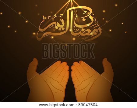 Arabic calligraphy of golden text Ramadan Kareem with illustration of human hand prayring on occasion of islamic holy month of prayer celebration on shiny brown background.