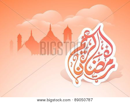 Arabic calligraphy text Ramazan Kareem (Ramadan Kareem) with islamic mosque on colorful cloudy background for holy month of muslim community festival celebration.