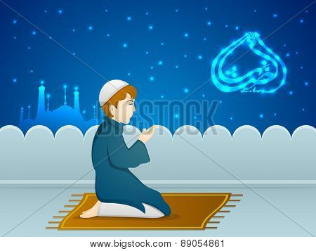 Arabic calligraphy text Ramazan (Ramadan) with illustration of a muslim boy praying for islamic holy month of prayer, Ramadan Kareem celebration.