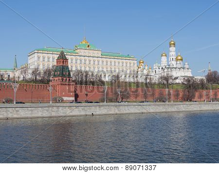 View Of The Kremlin Embankment In Moscow