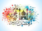 picture of ramazan mubarak card  - Arabic calligraphy of text Ramazan Kareem  - JPG