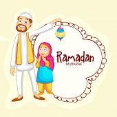 pic of muslim man  - Happy Muslim man with his daughter enjoying and celebrating Islamic holy month Ramadan Kareem - JPG