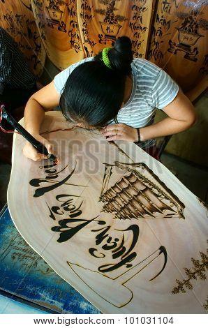 Vietnamese Artist Wood Engraving, Genh Rang