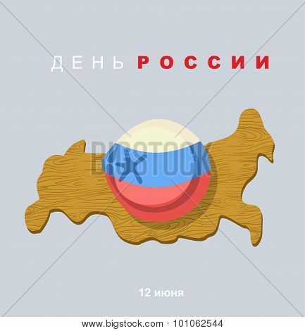 Meat Dumpling In Color Russian Flag Lies On  Cutting Board Map Of Russia. Russia Day. 12 June. Vecto