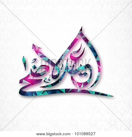 Creative colorful Arabic Islamic calligraphy of text Eid-Ul-Adha Mubarak on stars decorated background for Muslim community Festival of Sacrifice celebration.