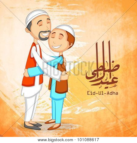 Happy Muslim men hugging each other and Arabic Islamic calligraphy of text Eid-Ul-Adha on orange color splash background for Festival of Sacrifice celebration.