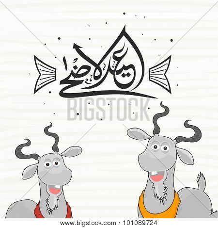 Arabic calligraphy text Eid-Al-Adha with goat for Muslim Community Festival of Sacrifice celebration.