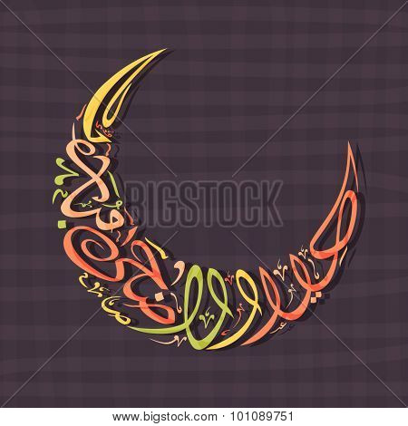 Colorful arabic calligraphy text Eid-Ul-Azha Mubarak in crescent moon shape for muslim community festival of sacrifice celebration.