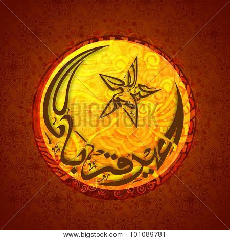 Stylish Arabic Islamic calligraphy of text Eid-E-Qurba and Eid-Al-Adha in moon and star shape on floral design decorated background for Muslim community Festival of Sacrifice celebration.