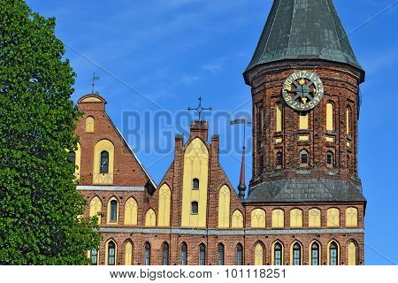 Towers Koenigsberg Cathedral. Symbol Of Kaliningrad, Russia