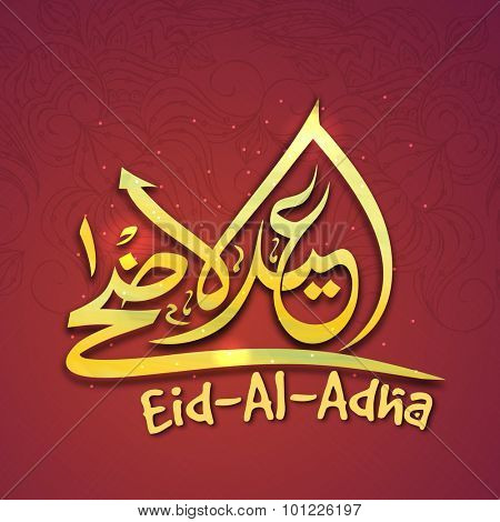 Glossy Arabic calligraphy text Eid-Al-Adha on floral design decorated background for Muslim Community Festival of Sacrifice celebration.
