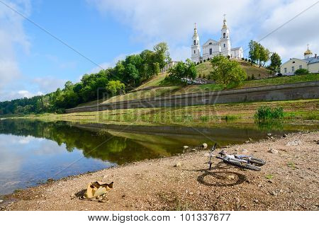 Shallowing Of Western Dvina River Bed Due To Dry Summer, Vitebsk, Belarus