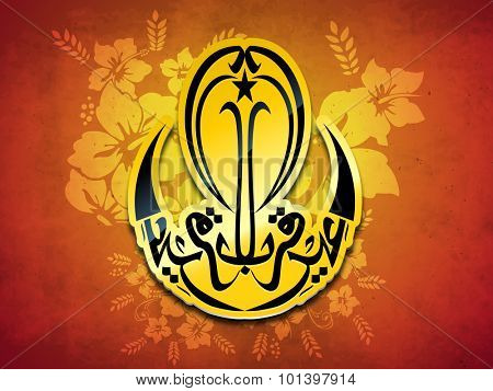 Creative sticky with Arabic calligraphy text Eid-E-Qurba on flowers decorated background for Muslim Community Festival of Sacrifice, Eid-Al-Adha celebration.