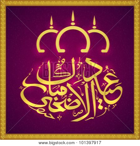 Beautiful greeting card design with Arabic calligraphy text Eid-Al-Adha Mubarak for Muslim Community Festival of Sacrifice celebration.