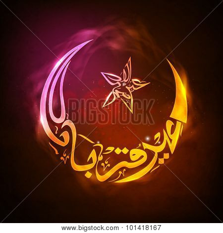 Shiny colorful Arabic calligraphy text Eid-E-Qurba and Eid-Al-Adha in crescent moon and star shape for Muslim Community Festival of Sacrifice celebration.