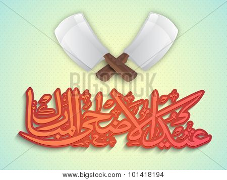Stylish Arabic calligraphy text Eid-Al-Adha Mubarak with choppers for Muslim Community Festival of Sacrifice celebration.