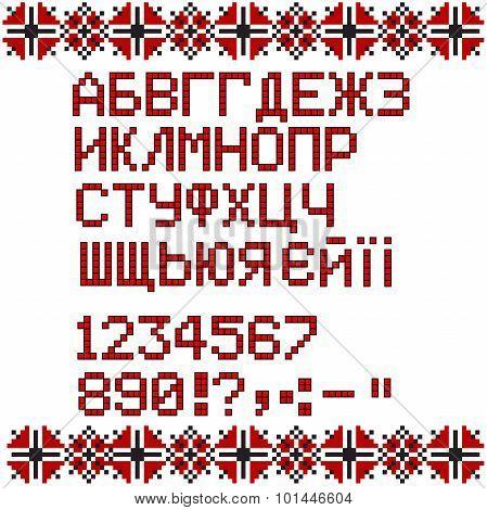 Ukrainian alphabet isolated on white background. Vector illustration