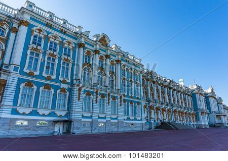 Catherine  palace front