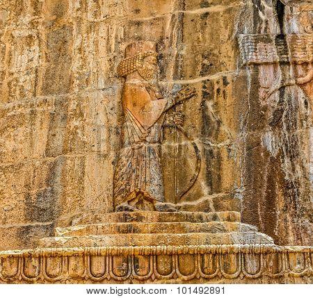 Persepolis King relief