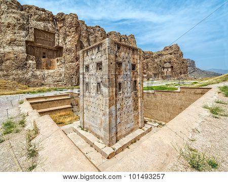 Naqsh-e Rustam ruins
