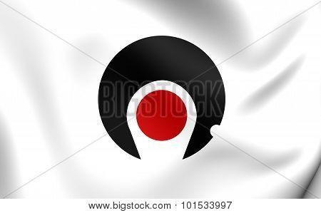 Flag Of Kagoshima Prefecture, Japan.