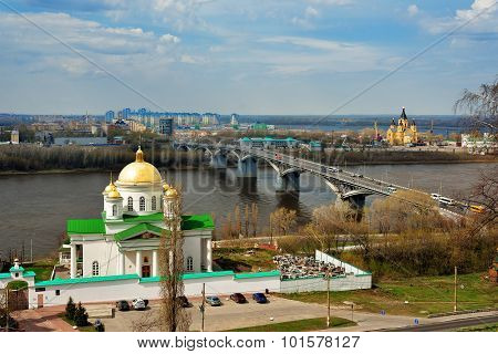 View Of Nizhny Novgorod. Kanavinsky Bridge.
