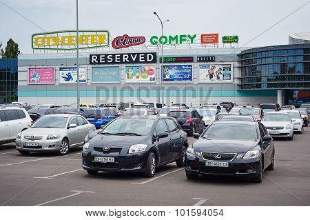 Facade Of City Center Hypermarket