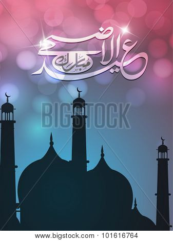 Greeting or invitation card design with Mosque and Arabic Islamic calligraphy of text Eid-Al-Adha on shiny background for Muslim community Festival of Sacrifice celebration.