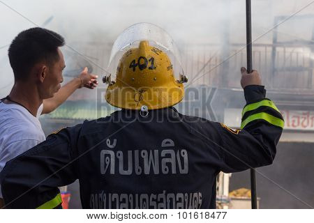 Sakon Nakhon, Thailand On September 13, 2015 At 15:00 O'clock. Conflagration Damaged Nearly The Enti