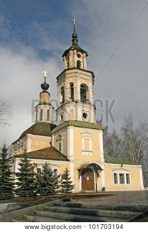 Vladimir, Russia - April 18, 2009: Nikolo-kremlevskaya Church, 18Th Century. Now The Building Of The