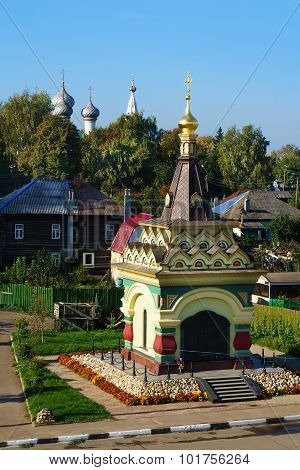 Chapel Of Saint Romanov In Russia, Kostroma City