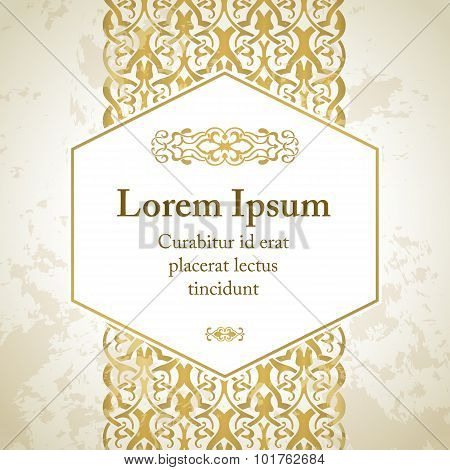 Invitation Card With Arabesque Decor