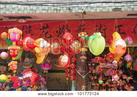 Zhongshan Guangdong China - Sep 16, 2015: Store Sells Different Lanterns For Chinese Mid Autumn Fest
