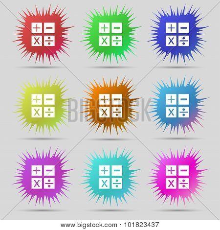 Multiplication, Division, Plus, Minus Icon Math Symbol Mathematics. Nine Original Needle Buttons. Ve