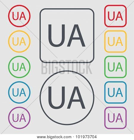 Ukraine Sign Icon. Symbol. Ua Navigation. Symbols On The Round And Square Buttons With Frame. Vector
