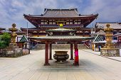 Постер, плакат: Kawasaki Daishi Shrine formally known as Heiken ji in Kawasaki Japan Text reads Kawasaki Daishi