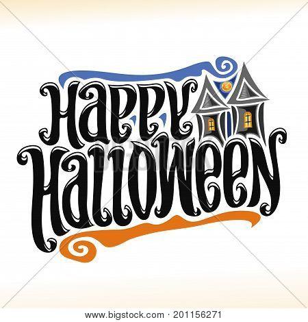 vector poster for halloween decorative handwritten font for words happy halloween hand lettering type - Halloween Writing Font