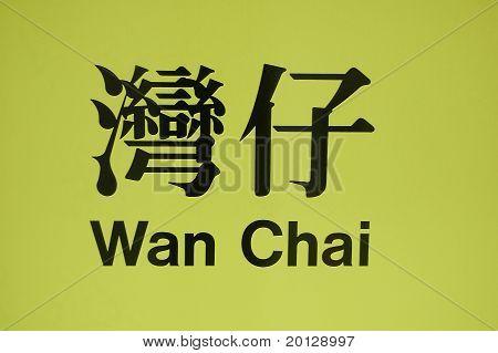 Wan Chai MTR Station