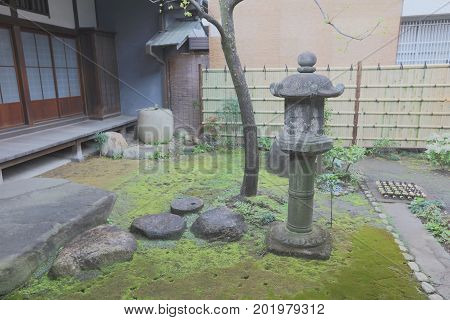 The Japaese Garden At Old