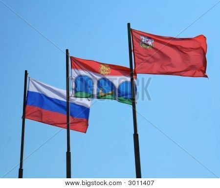 Flags (Russia, Moscow)