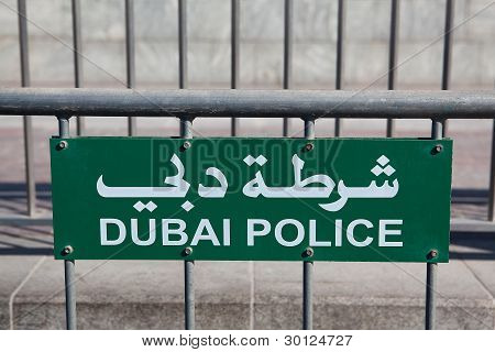 Dubai police roadblock