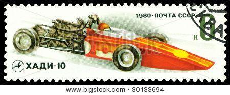 Vintage Postage Stamp. Soviet Sport Car Hadi - 10.