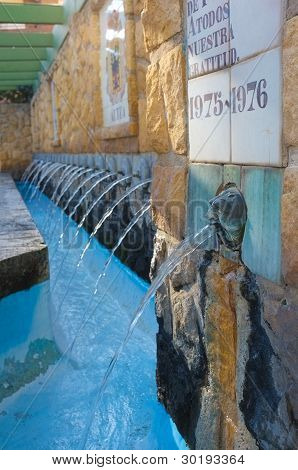 Landmark Fountain