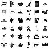 Landmark Icons Set. Simple Style Of 36 Landmark Icons For Web Isolated On White Background poster